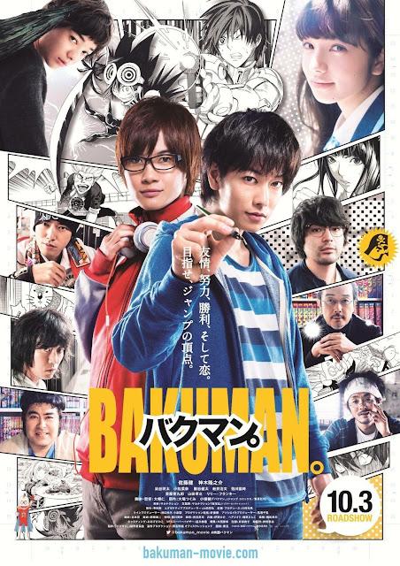 Plakat filmu Bakuman w reżyserii Hitoshi Ōne