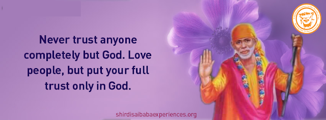 Shirdi Sai Baba Blessings - Experiences Part 2579