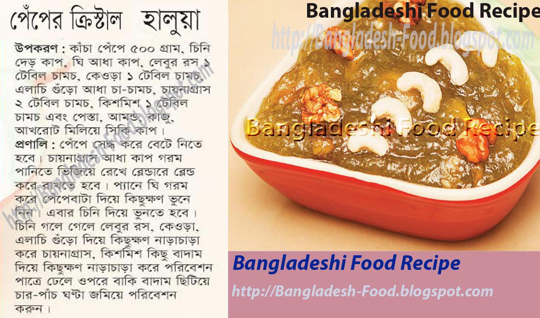 Food recipe food recipe facebook pictures of food recipe facebook forumfinder Gallery