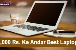 30,000 ₹ Rupees Ke Andar Best Laptop-Hindi me