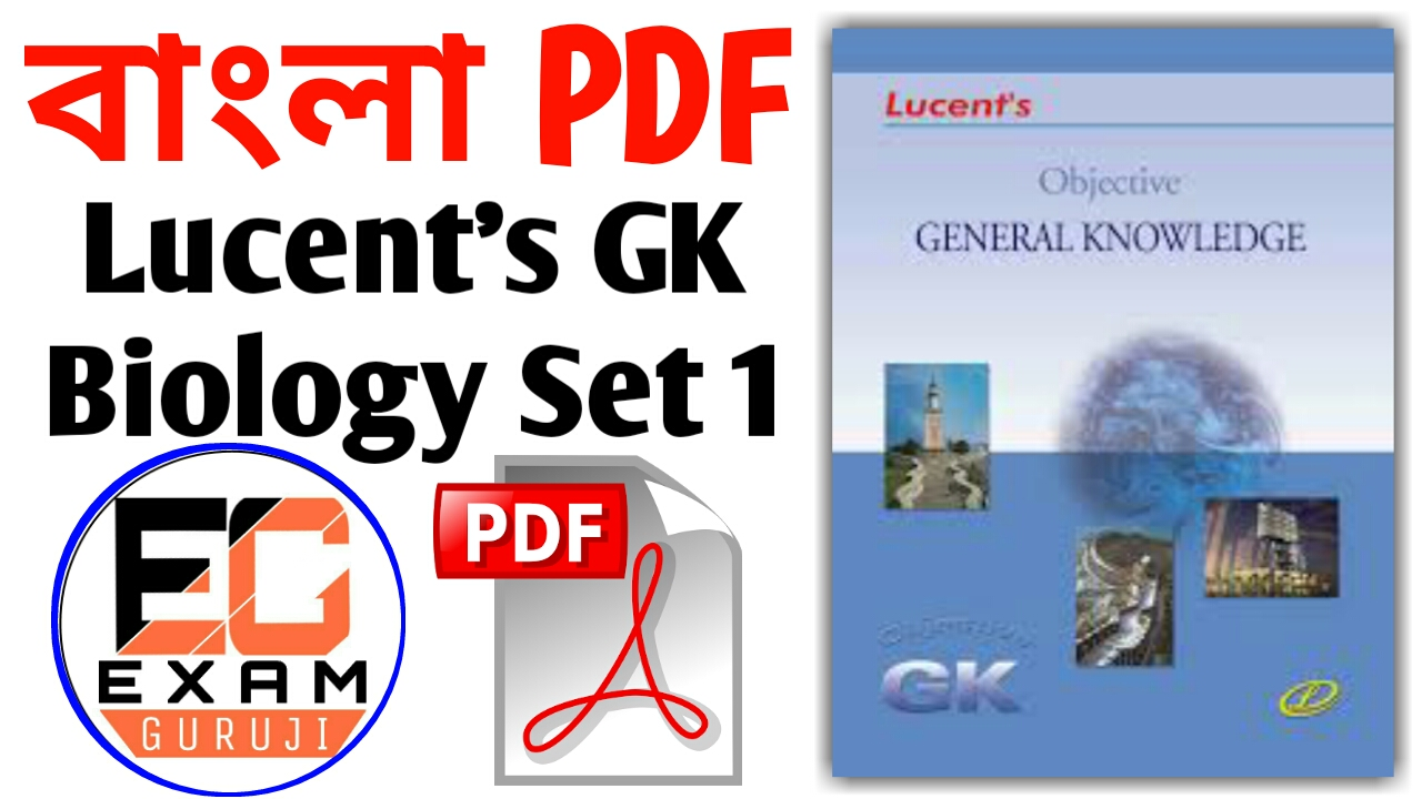 Competitive Exam Books Pdf In Bengali
