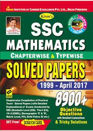 Kiran SSC Mathematics 8900+ Chapterwise PDF Download