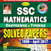 Kiran SSC Mathematics 8900+ Chapterwise PDF Download