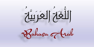 Kata Kerja Bahasa Arab dan Artinya