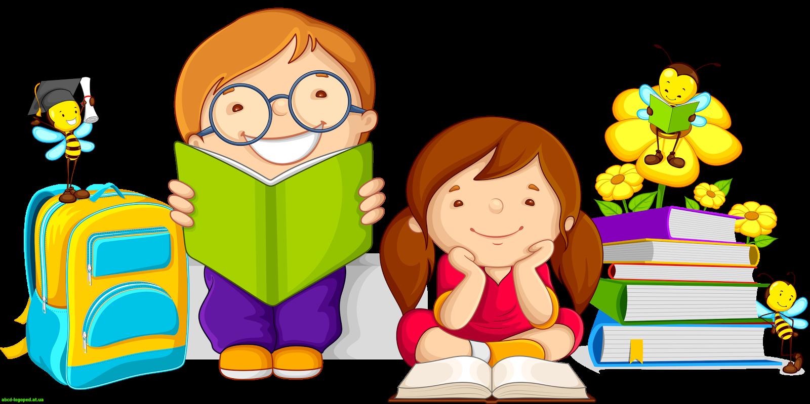 671591_1584434033 Информация для родителей(законных представителей) будущих первоклассников