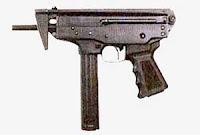 9-мм пистолет-пулемет «Кедр». Драгунов 1994 год