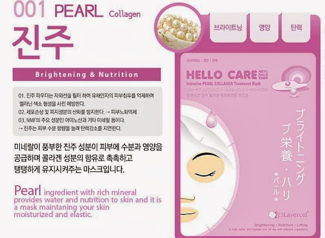 [Review] Hello Care Mask Sheet
