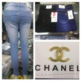 Model Celana Jeans Wanita Terbaru 2016