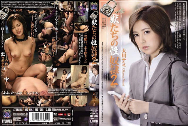 Sex Slave Japanese - Jav Populer: [jav censored][japanese porn] Nami Okawa – Sex ...