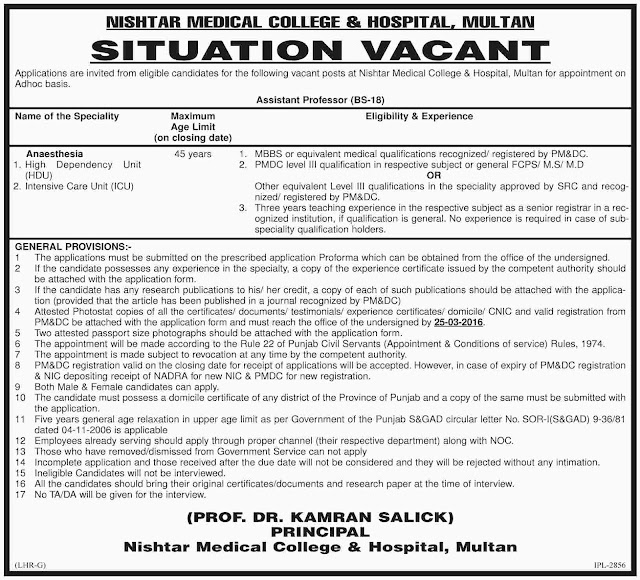 MBBS Doctors Jobs in Nishtar Medical College & Hospital Multan