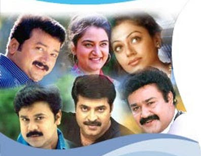 https://en.wikipedia.org/wiki/Malayalam_cinema