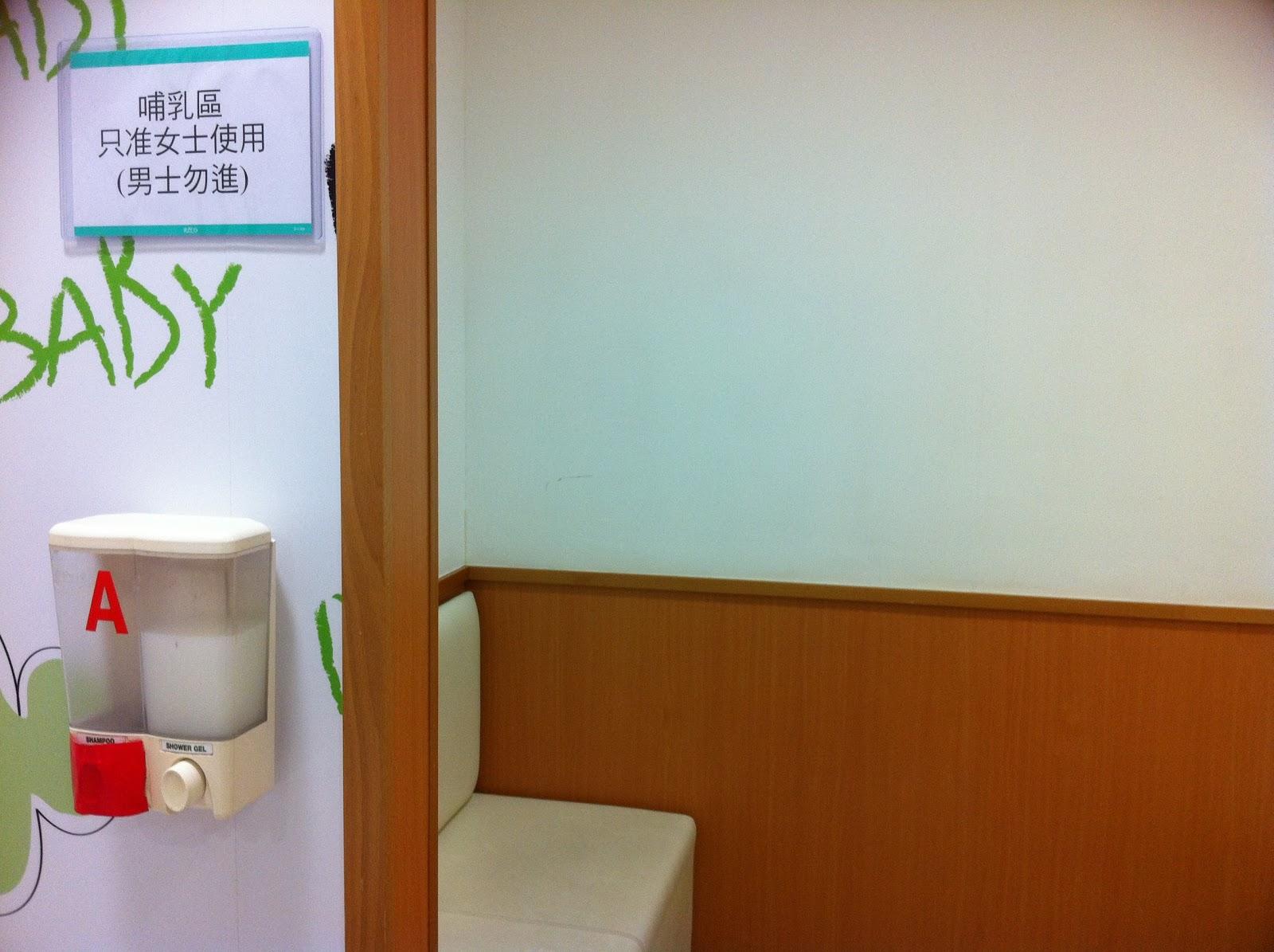 營養師媽媽手記: 最多育嬰室的商場 - 荃灣廣場