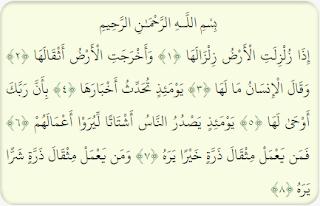 Az-Zalzalah, Arab, Latin