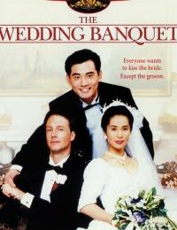 The Wedding Banquet | Bmovies
