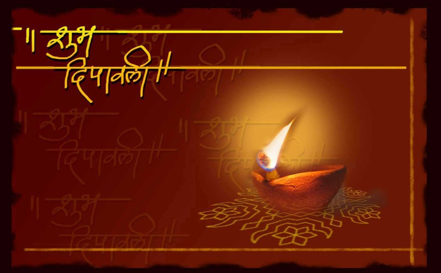 Top 10 Diwali Wallpapers | HD Diwali Wallpapers Free Download | 2018 Happy Diwali Wishes Wallpapers - Top 10 Updated,Diwali Messages,Happy Diwali,Diwali Quotes,Happy Diwali Wallpapers,Diwali Wishes Prayer,Happy Diwali Quotes And Images,Happy Diwali Prayers,Diwali Quotes,Diwali Messages In Hindi,