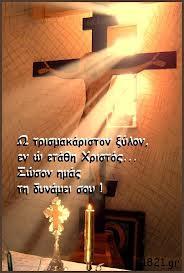 http://2.bp.blogspot.com/-aNCw91VZ8sQ/Ue_ov7zEmtI/AAAAAAAAIeE/7P-srVwIn9I/s400/download.jpg