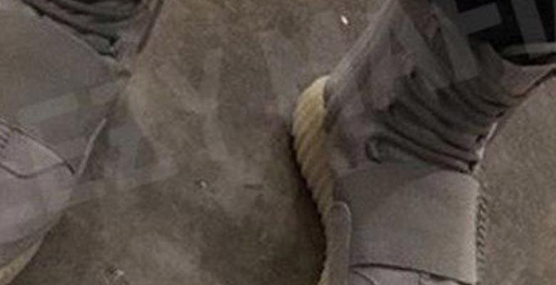 Adidas Yeezy 750 V2