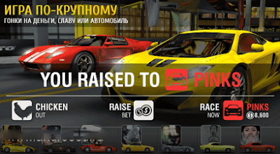 Download Mod Racing Rivals Apk terbaru