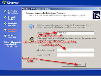 """windows : شرح تسطيب نسخة ويندوز XP """"للمبتدأين"""" بالصور خطوة بخطوة"""