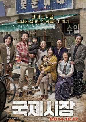 Film Korea Rating Tinggi Sepanjang Masa
