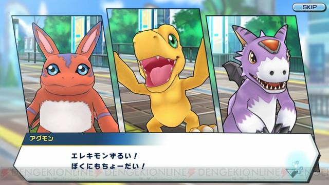 Juego de Digimon para Android e IOS: Digimon ReArise