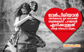 sad status in hindi, malayalam quotes, whatsapp status in english,