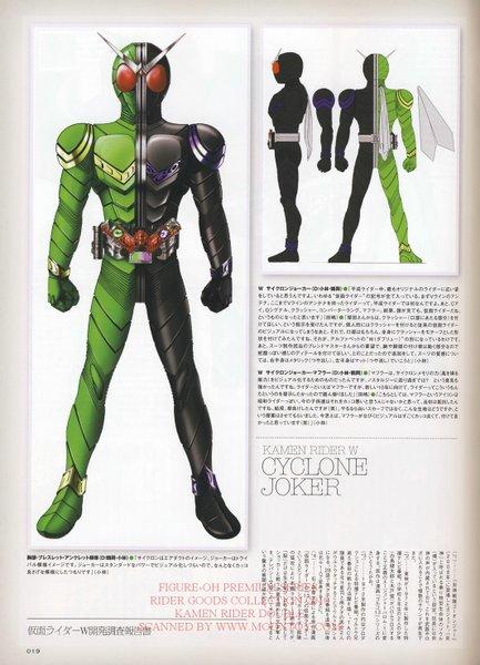 Henshin Grid Why Is Kamen Rider Hard To Adapt Into English
