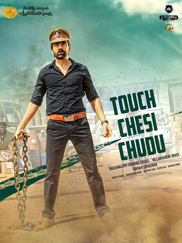 touch chesi chudu movie download hindi dubbed, touch chesi chudu movie download free, touch chesi chudu movie download 300mb, touch chesi chudu full movie download 480p