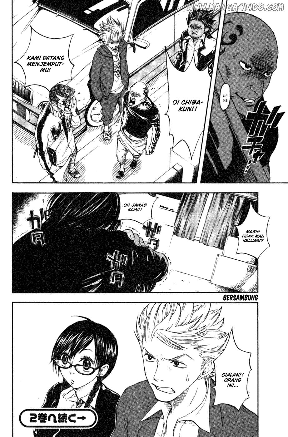 Yankee-kun to Megane-chan Chapter 03-42