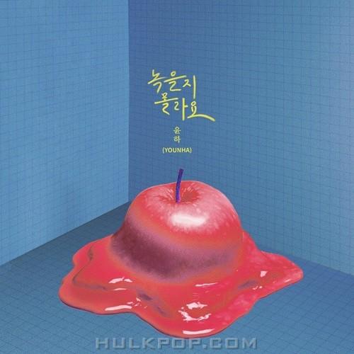 YOUNHA – Mystery Queen 2 OST Part.5