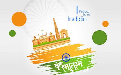 Hindi Shayari for 26 January
