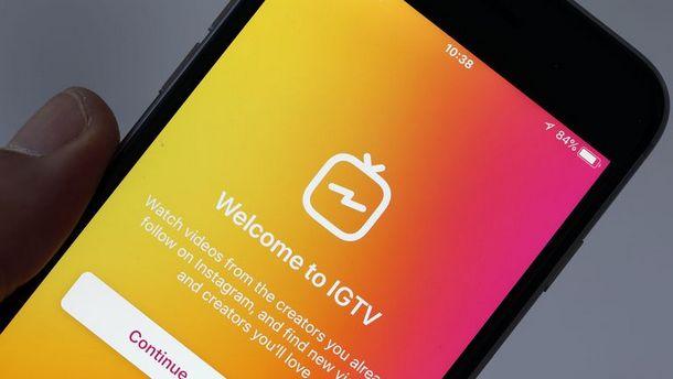 Cara Mudah Membuat IGTV atau Instagram TV di HP dan Komputer