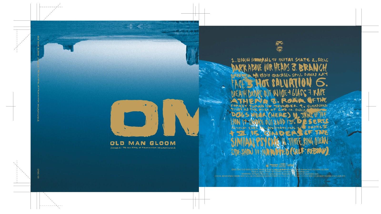 japan oldman and