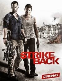 Strike Back 5 | Bmovies