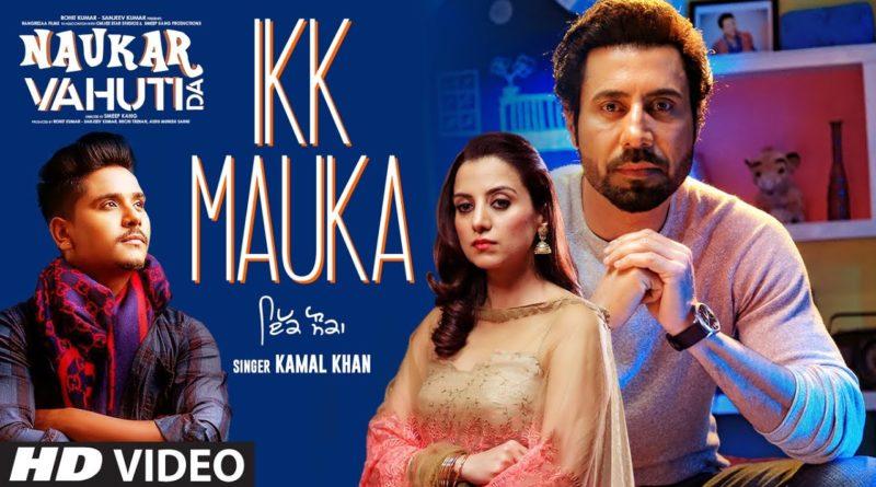 Ikk Mauka Lyrics, Kamal Khan
