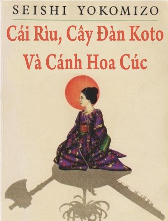 Truyện audio trinh thám Nhật Bản: Cái Rìu, Cây Đàn Koto Và Cánh Hoa Cúc - Seishi Yokomizo (Trọn bộ)
