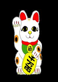 Kucing Maneki Neko
