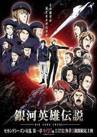 تقرير فيلم الانمي Ginga Eiyuu Densetsu: Die Neue These - Seiran 1 (أسطورة أبطال المجرة: الفيلم الأول)