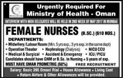http://www.world4nurses.com/2017/04/nurses-recruitment-to-oman-moh-may-2017.html