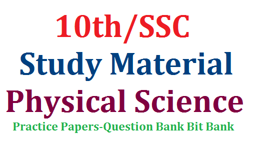 10th/SSC Study Material Physical Science Paractice Papers by Experts Download | Practice Papers for Telugu Medium Students | Physical Science Practice Papers for English Medium Students | How to write Projec Works written bY Federation of Physical Science Teachers FPST Khammam, A Group of Expert Teachers in Physical Science has Prepared Practice Papers for Public Examinations and Project Works Question Bank Bit Bank Project Works FA Question Papers Download here 10th-ssc-study-material-physical-science-practice-papers-download