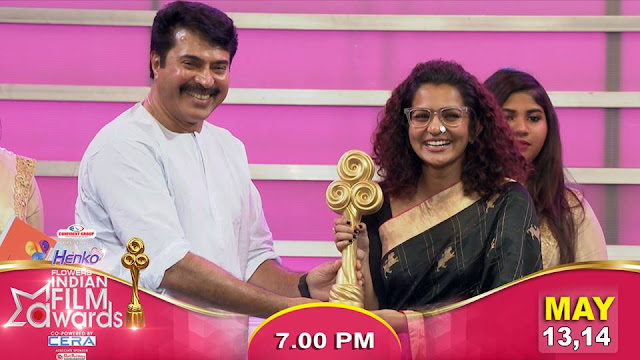Parvathy received award for the best actress at the first Flowers TV Indian Film Awards 2016