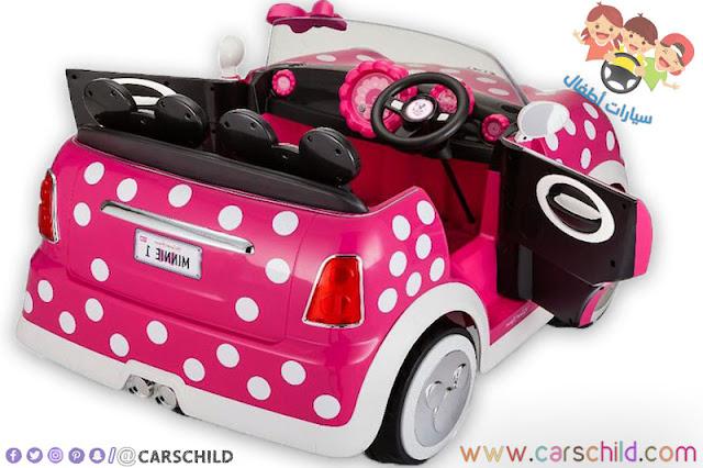 سيارة بنات كهربائية