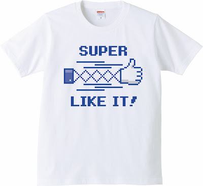 Pixel Party Boy「超いいね!」[Standard T-Shirt] 5.0oz | T-SHIRT COUNCIL