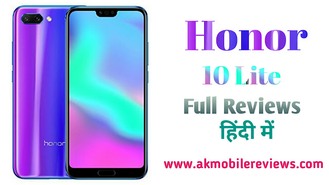 Honor 10 Lite Full Reviews In Hindi