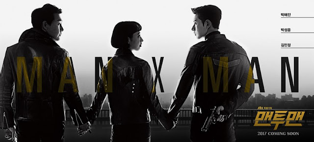 《Man to Man》與Netflix簽約 全球同步播出