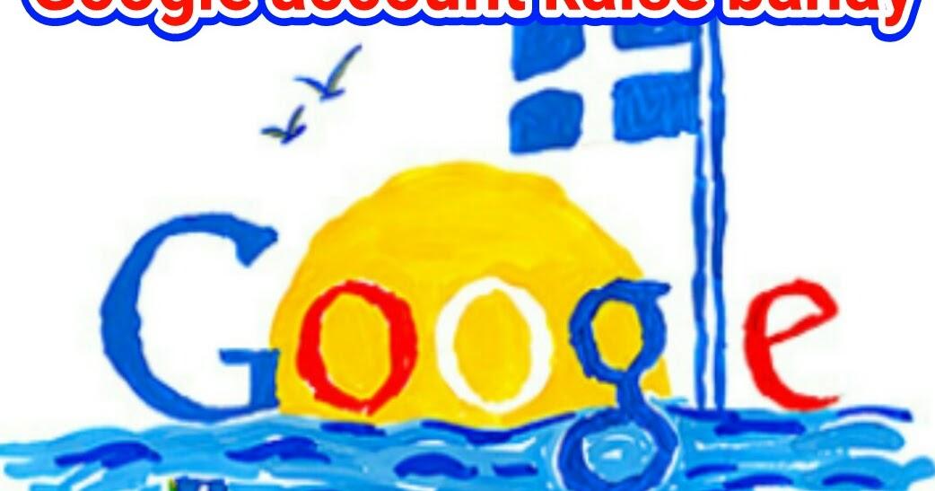 google account kaise banaye  kya kraen