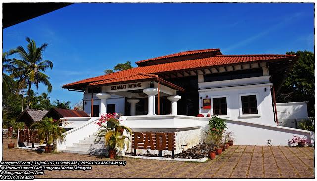 gambar bangunan Galeri Padi