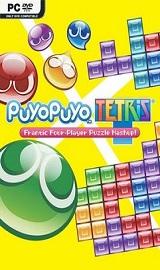 Puyo Puyo Tetris pc - Puyo Puyo Tetris-CODEX