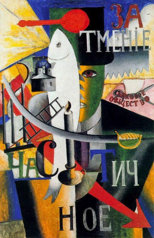 Um Inglês em Moscou - Kasimir Malevich e suas pinturas com elementos geométricos abstratos