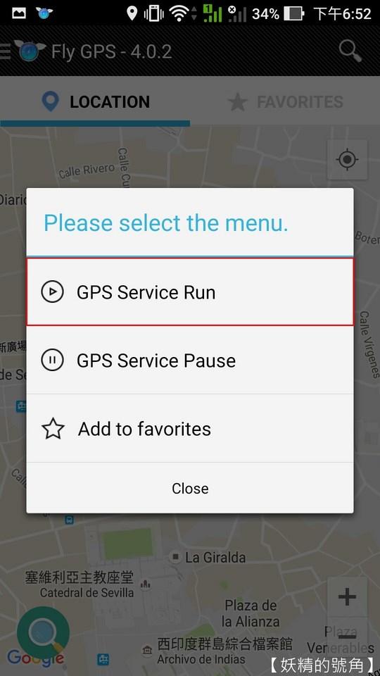 Screenshot 20160905 185202 - fly GPS - 手機虛擬搖桿讓你不必走動,也能原地移動 Pokemon GO 角色!